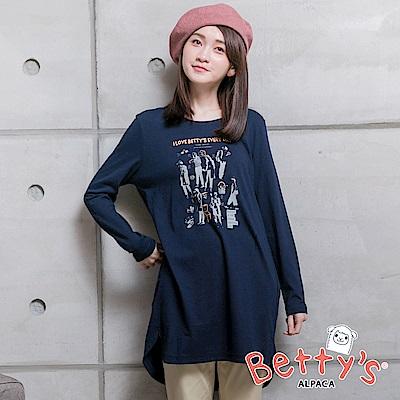 betty's貝蒂思 人像印花字母長版棉質T-shirt(深藍)