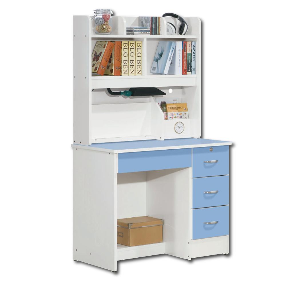 【簡約風】夢想淺藍3尺書桌全組-91x54x155cm