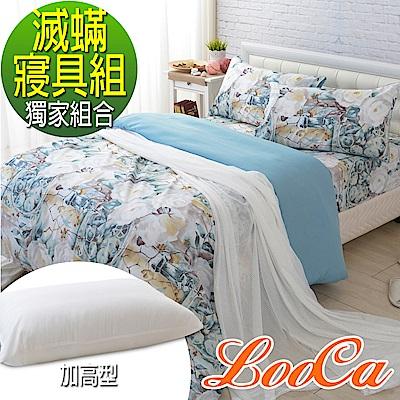 (超值組)LooCa 怡然花語防蹣防蚊四件式寢具組+2入加高防蹣防蚊枕(雙人)