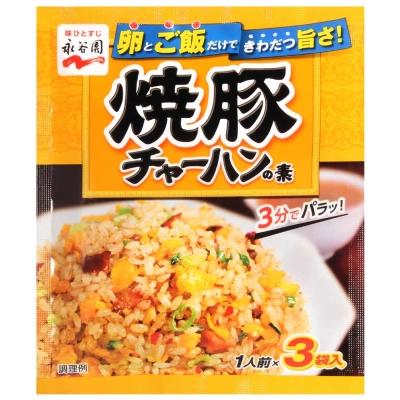 永谷園 燒豚炒飯素(27g)
