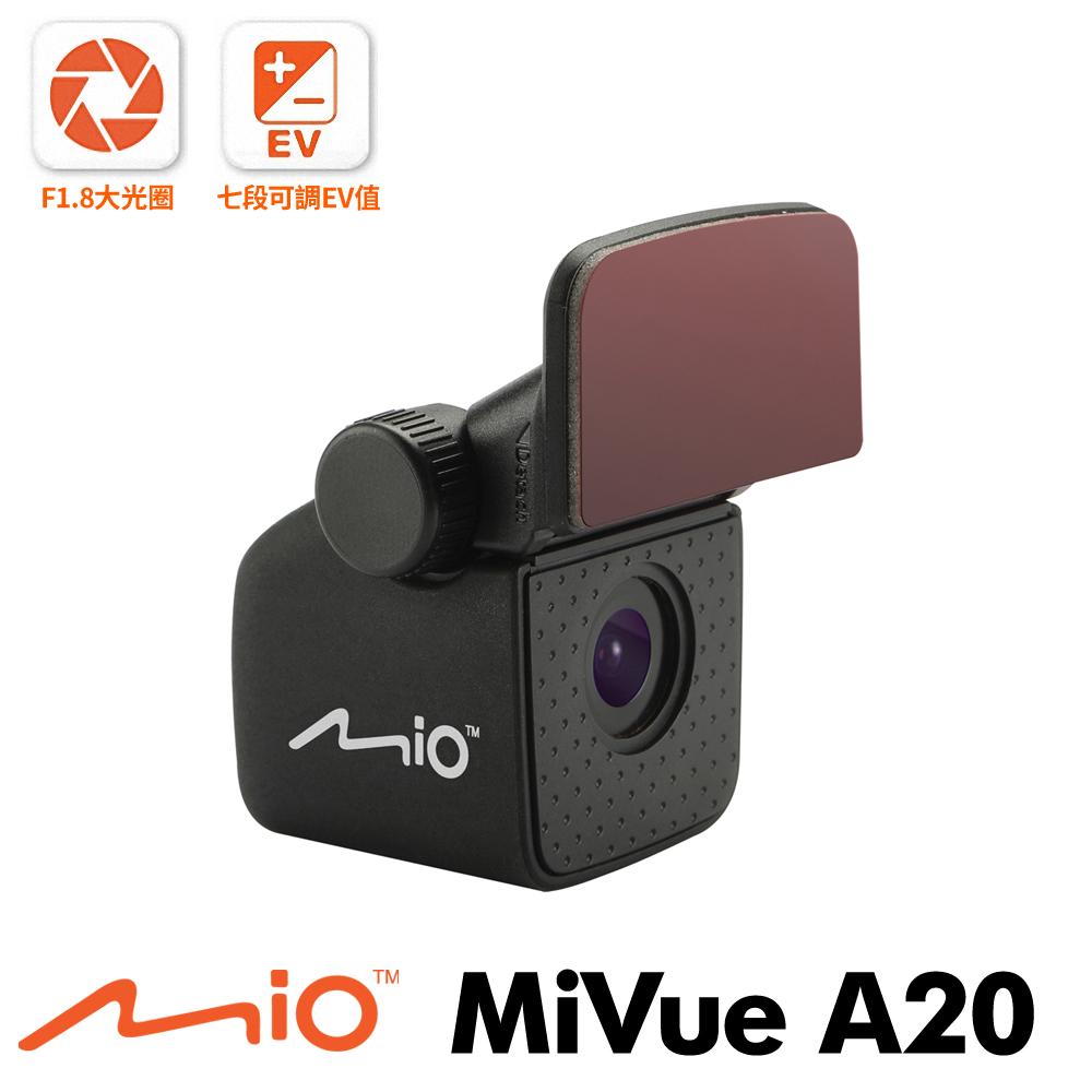 Mio MiVue A20 1080P大光圈後鏡頭行車記錄器-急速配