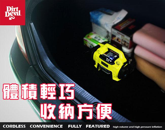 DirtDevil ONE+鋰電系列 高壓150PSI無線快速打氣、充氣機