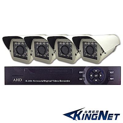 監視器攝影機 - KINGNET HD 1080P 4路DVR套餐+4支高清防護罩