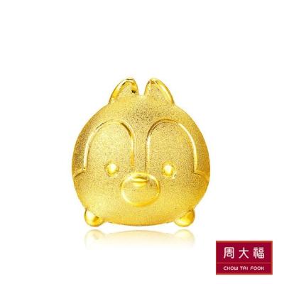 周大福 TSUM TSUM系列 奇奇造型黃金耳環(單支)