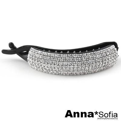 【2件7折】AnnaSofia 長弧型滿鑽 中型髮夾(酷黑)