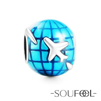 SOUFEEL索菲爾 925純銀珠飾 環球旅行 串珠