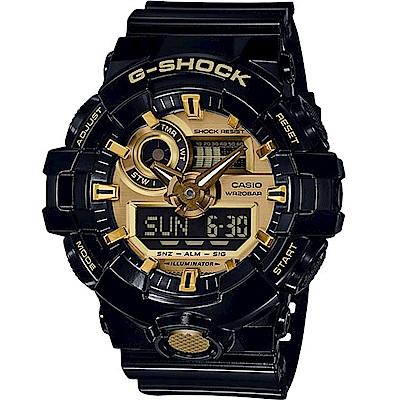 G-SHOCK 3D立體整點刻度運動錶(GA-710GB-1A)