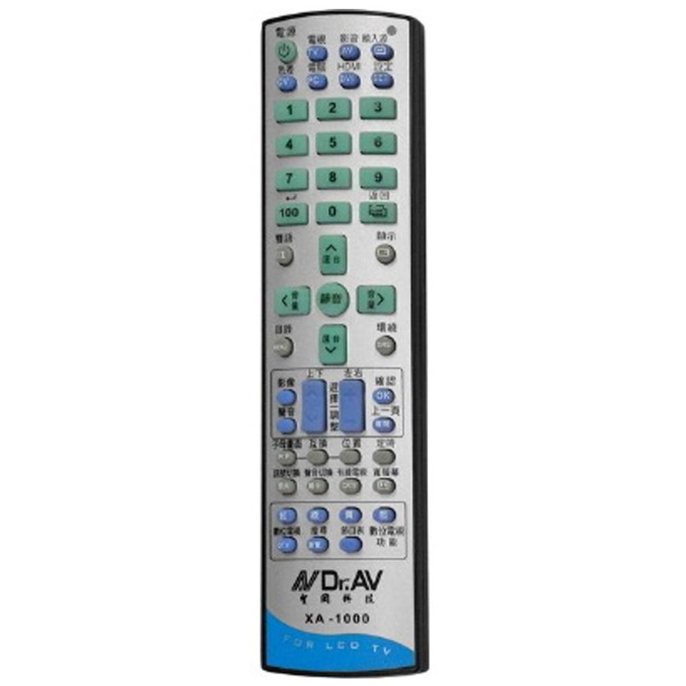 XA-1000 液晶電視萬用遙控器