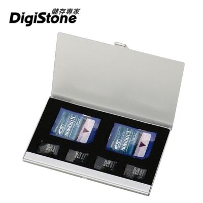 DigiStone 超薄型Slim鋁合金 多功能記憶卡收納盒(2SD+4TF)X1P