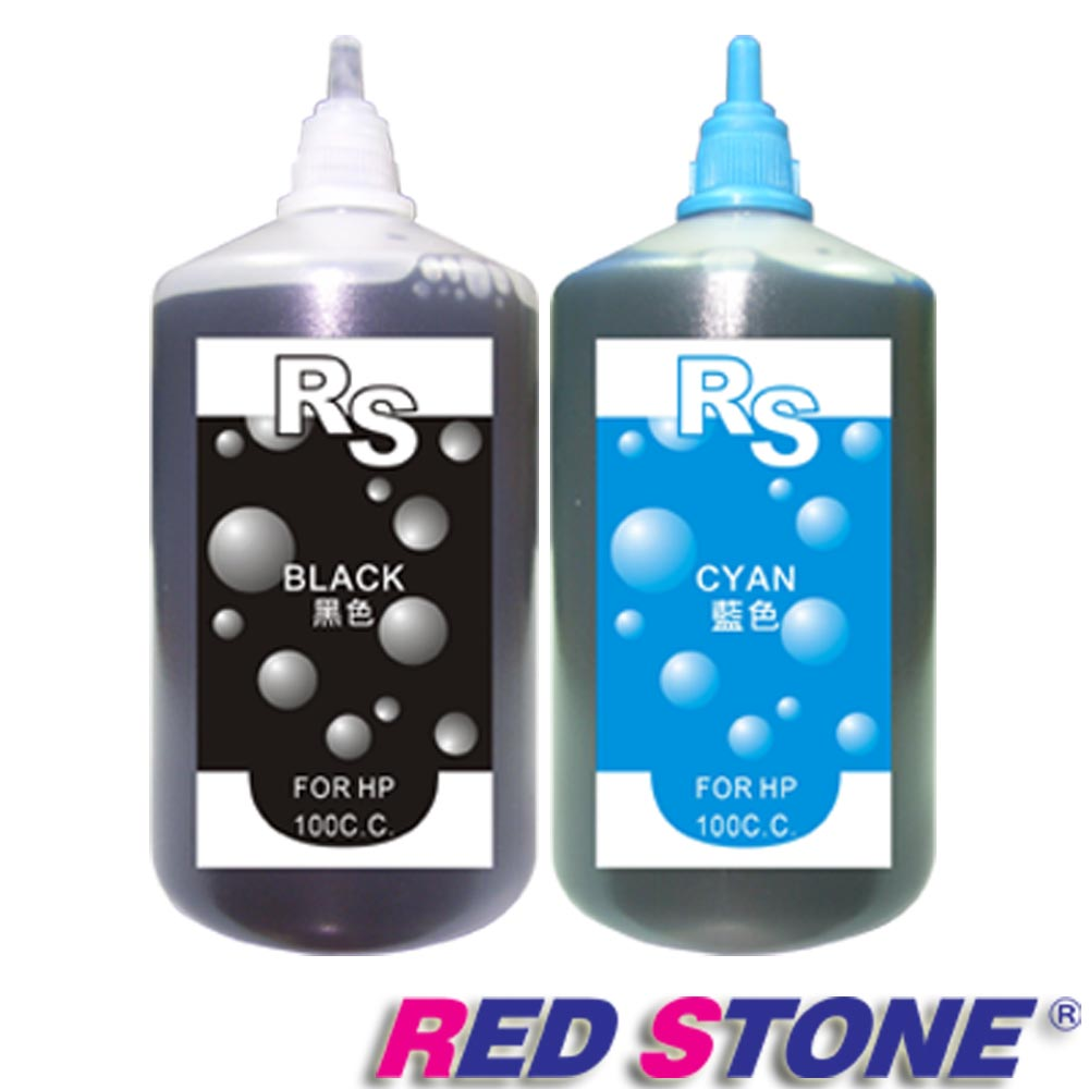 RED STONE for HP連續供墨機專用填充墨水100CC(黑+藍)