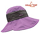【hilltop山頂鳥】防水透氣抗UV遮陽帽S01XE8-陽光紫/深灰