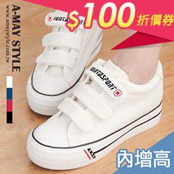 韓系內增高魔鬼氈帆布鞋