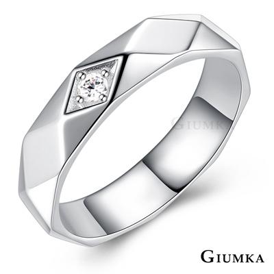 GIUMKA 925純銀情侶戒指尾戒 愛的純粹婚戒單只-共2款