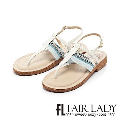 Fair Lady Soft Power軟實力 流蘇裝飾夾腳式平底涼鞋 白