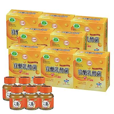 台糖 寡醣乳酸菌x20盒重量組(贈活力人蔘飲x6瓶)