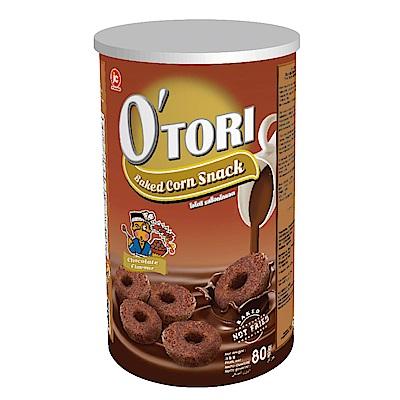 Otori歐特粒 罐裝玉米圈-巧克力口味(80g)