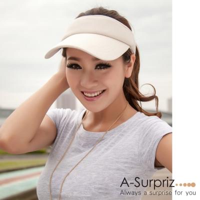 A-Surpriz 純色運動風空頂遮陽帽(米)