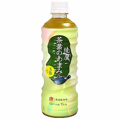 Coca-Cola 綾鷹清爽綠茶(525ml)