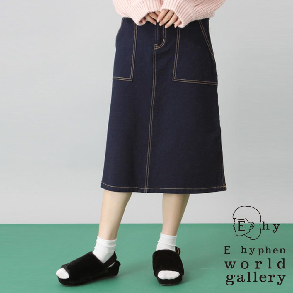 E hyphen 合身口袋剪裁中長窄裙
