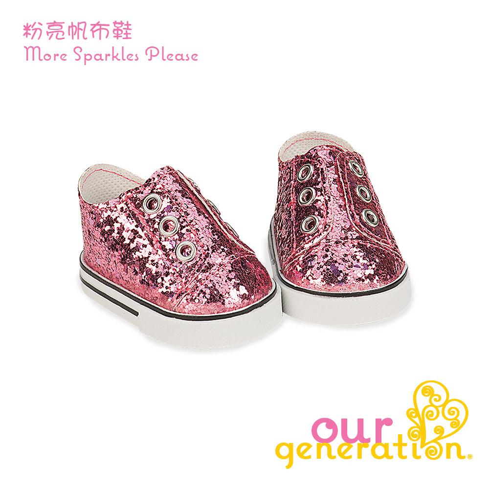 美國【our generation】粉亮帆布鞋 (3Y+)