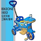 BIKEONE HERO 仙女英熊三輪車/童車