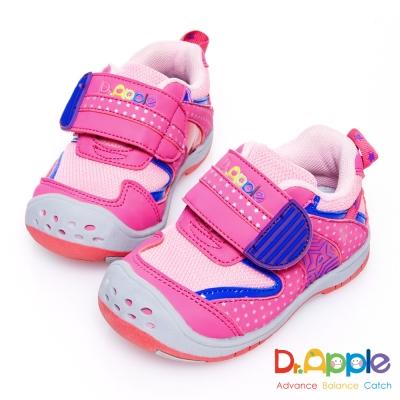Dr. Apple 機能童鞋 星光閃耀俏皮可愛小童鞋款 粉