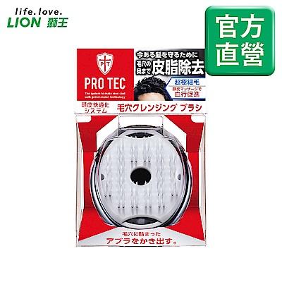 日本獅王LION PRO TEC皮脂去除洗頭梳 75g