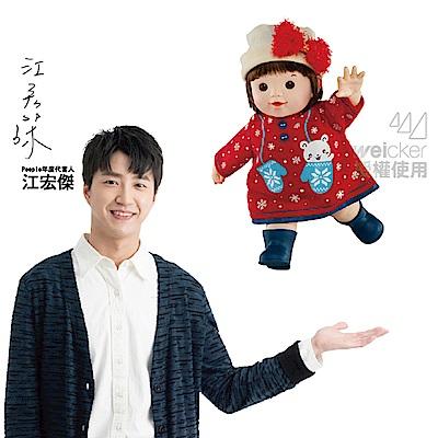 POPO-CHAN娃娃-蝴蝶結毛帽POPO-CHAN(數量限定)