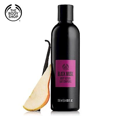 (即期品)The Body Shop 黑麝香身體潤膚乳250ML