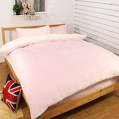 HUEI生活提案 經典素色法蘭絨x羊羔絨 被套床包四件組 雙人 粉