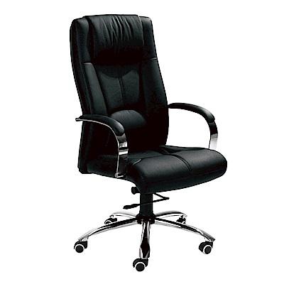 GD綠設家 傑米夫高背皮革機能辦公椅-61x66x120cm免組