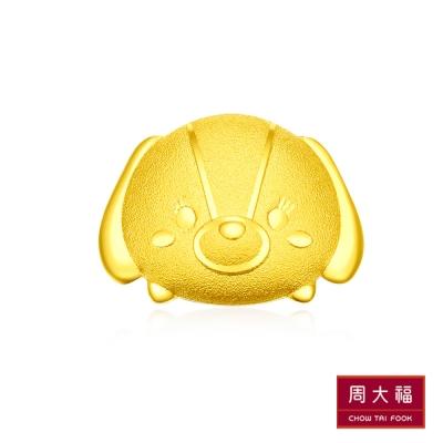 周大福 TSUM TSUM系列 小姐與流氓Lady黃金耳環(單支)