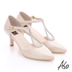 A.S.O 璀璨注目 羊皮拼接網布貼鑽高跟鞋 卡其