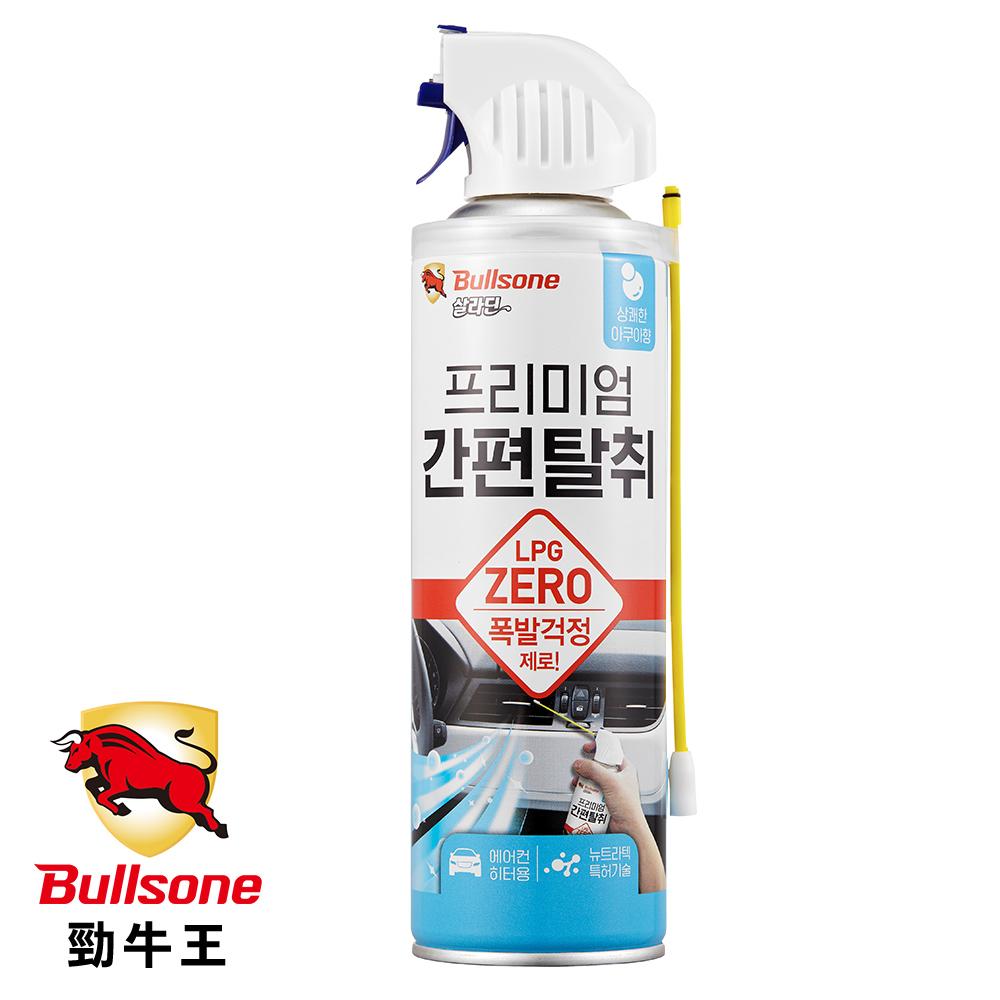 【Bullsone-勁牛王】冷氣除臭殺菌清潔噴霧 -海洋