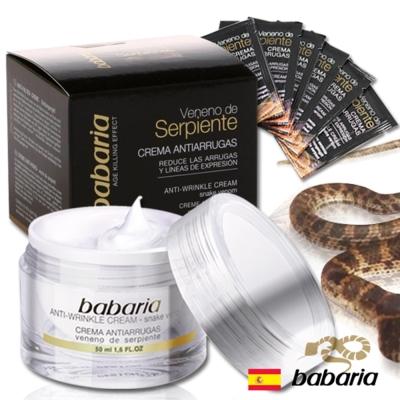 西班牙babaria 類蛇毒生太逆齡奇蹟微整霜50ml一入加贈6小包