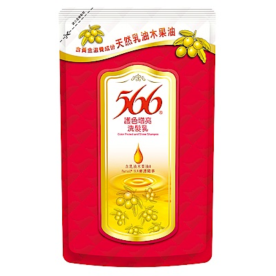 566 護色增亮洗髮乳 510g