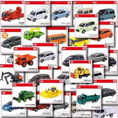 TOMICA小汽車1~120號登場(10台隨機出貨)