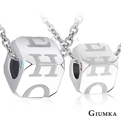 GIUMKA情侶對鍊方糖情人HOPE方塊白鋼項鍊 情人一對價格
