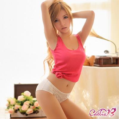 內褲 舒適棉質內褲(奶白) Caelia
