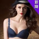 華歌爾-伊珊露絲印象巴黎B-C罩杯內衣(暗夜藍)