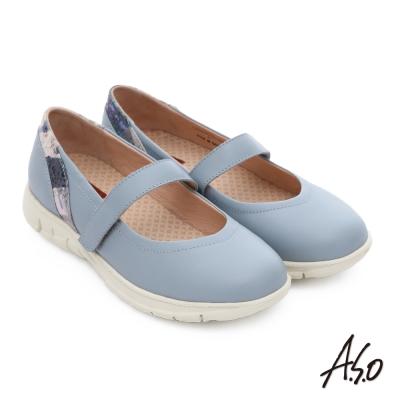A.S.O 輕旅健步 牛皮花漾超輕寬楦奈米休閒鞋 淺藍色