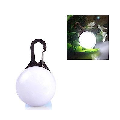 摩達客 LED寵物發光吊墜 (白色白光)夜間遛狗貓防走失閃光燈掛墜(三段發光模式)