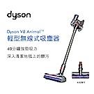 Dyson V8 SV10 Animal 無線吸塵器(銀)福利品