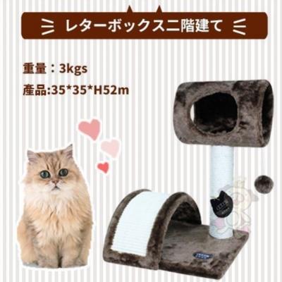 寵愛物語 信箱貓跳台CT07 1入