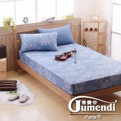 喬曼帝Jumendi-幽藍香氣 專利吸濕排汗天絲單人二件式床包組