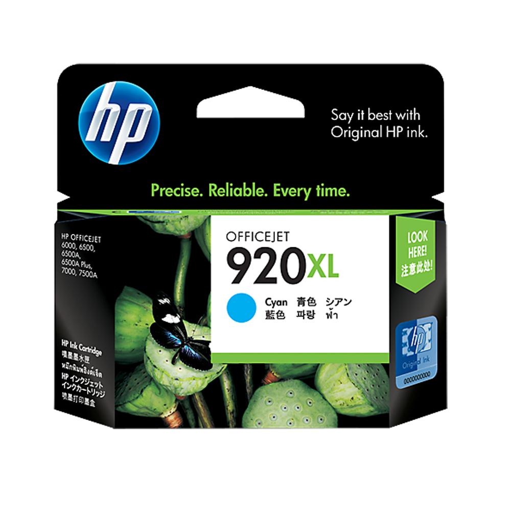 HP CD972AA 920XL 原廠藍色墨水匣