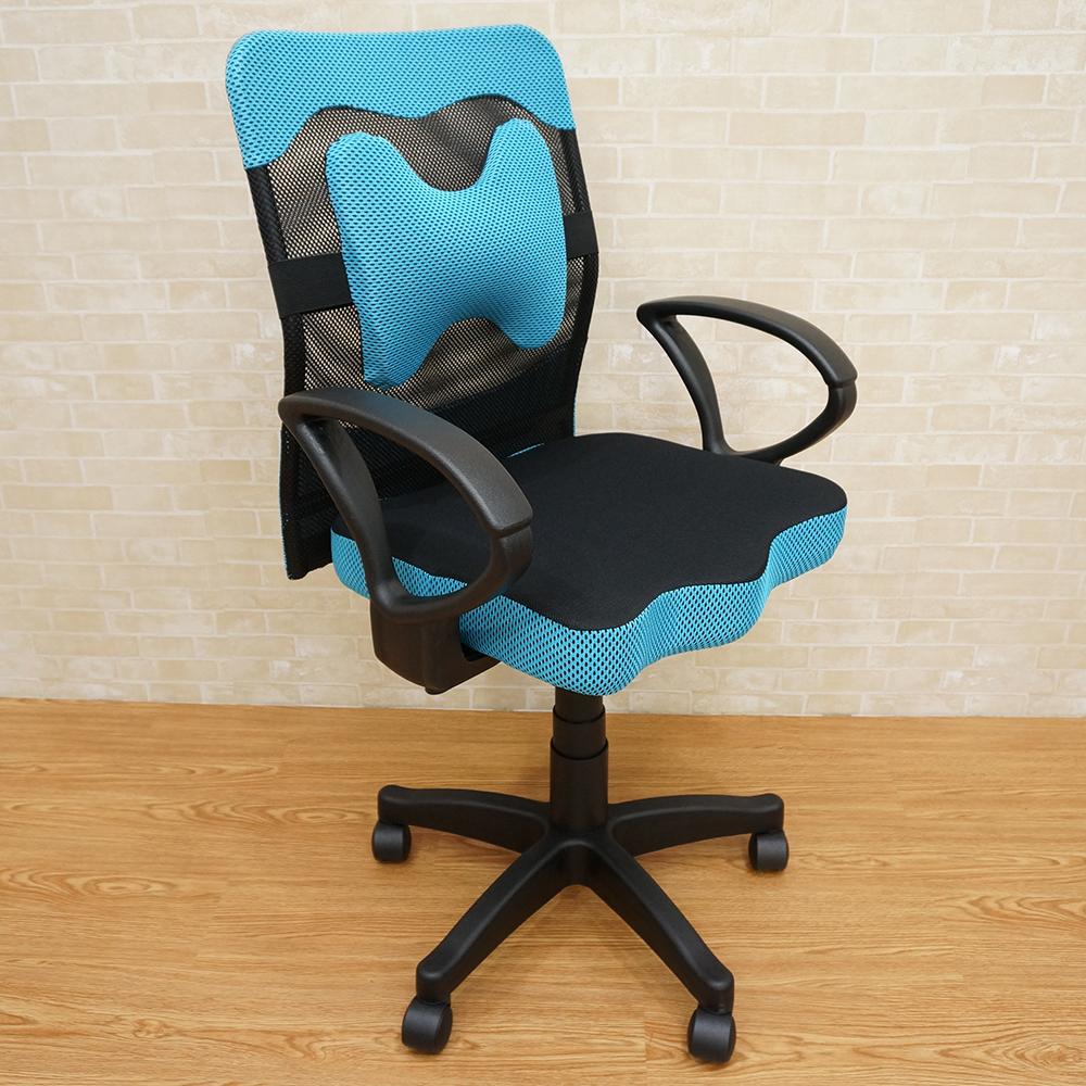 凱堡 Curry 彈性仰躺H護腰枕辦公椅電腦椅(七色)