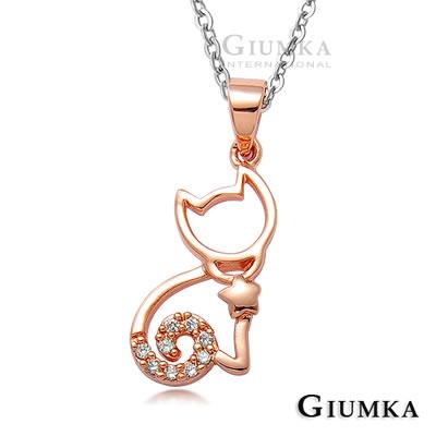 GIUMKA項鍊 星繫寶貝貓項鍊精鍍玫瑰金-玫金色