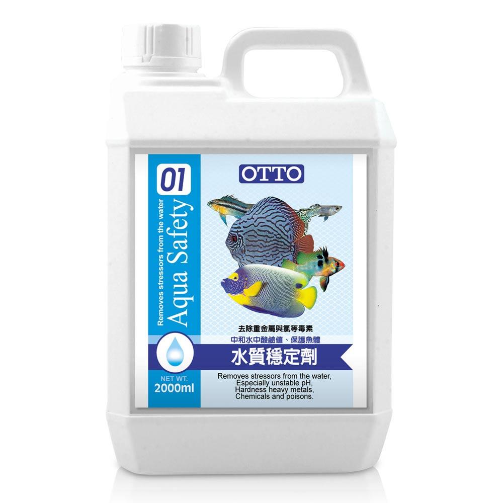 OTTO奧圖 水質穩定劑 2000ml