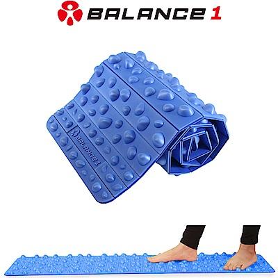BALANCE 1 足部按摩健康步道 藍色